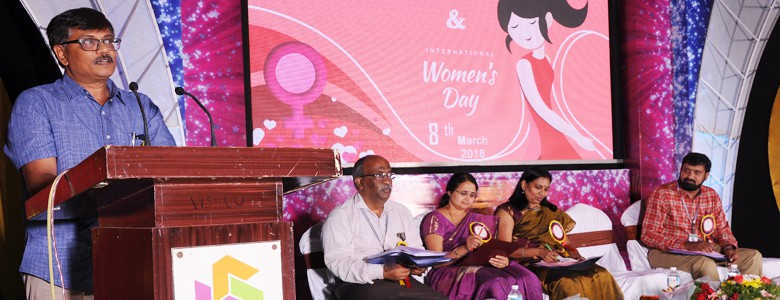 17th Annual Day & International Womens Day Celebrations